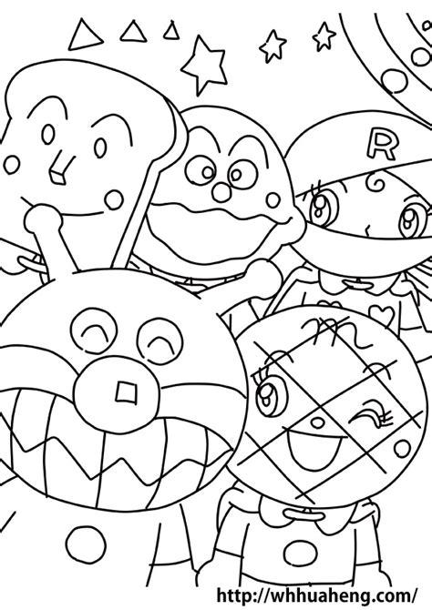 Anpanman Coloring Pages Anpanman Coloring Pages Coloring Anpanman Coloring Pages