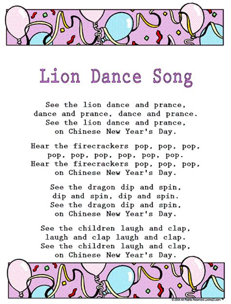 new year children s songs new year s rhymes songs lyrics for quot song