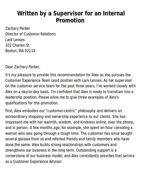 sample coworker recommendation letter templates