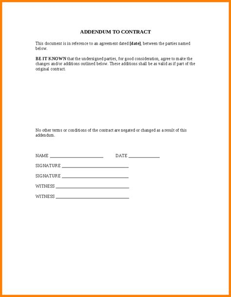 11  addendum to contract   Card Authorization 2017