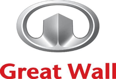 great wall  manuals    sar