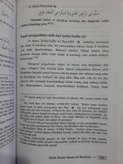 Fikih Masbuq buku fikih shalat imam al bukhari toko muslim title