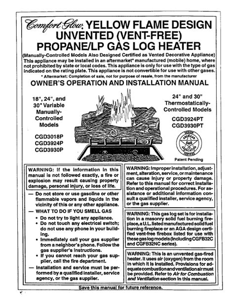 comfort zone ii installation manual comfort glow yellow flame design unvented propane lp gas