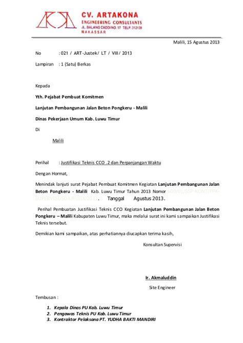 Contoh Laporan Justifikasi | contoh laporan justifikasi inventors day