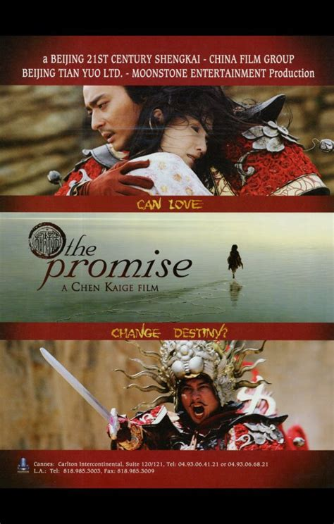 promise 2005 movie the promise movie posters from movie poster shop
