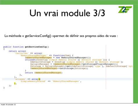 zend framework 2 module layout zend framework 2 0 le gestionnaire de modules