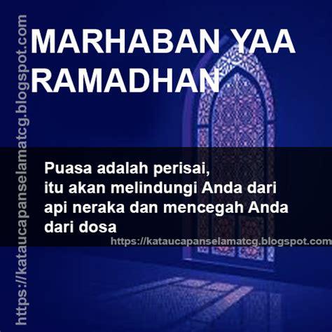 kata mutiara bulan ramadhan bahasa arab quotemutiara