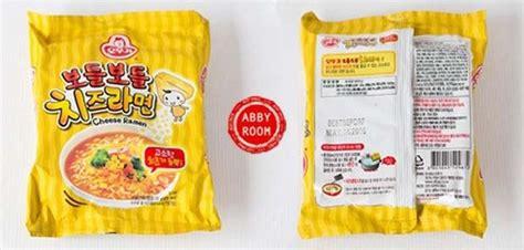 Paket 5 Bungkus Instant Noodle Samyang Rasa Kimchi Ramy Murah buy 4x111gr ottogi cheese ramen noodle paket 4 pcs mie