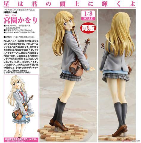 Pvc Figure Kaori Miyazono Misb kaori miyazono pvc figure images list