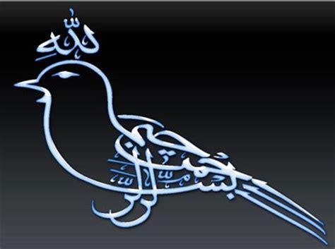 Lukisan Bunga Ma 63 kumpulan gambar kaligrafi bismillah yang indah dan bagus
