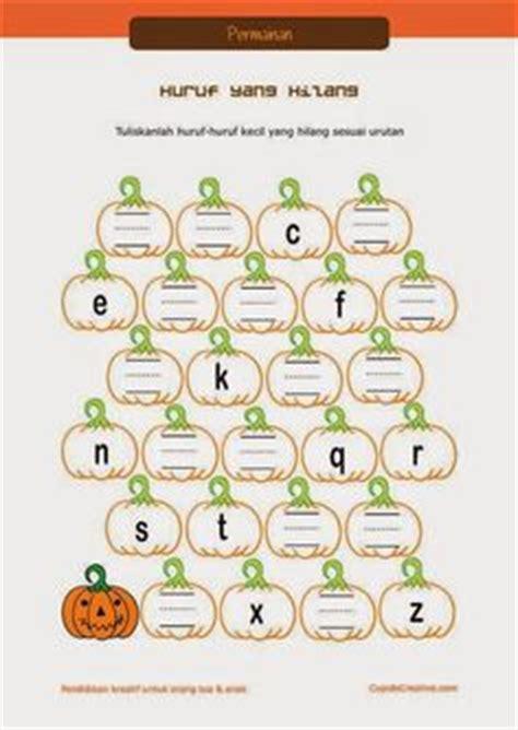 Bermain Dengan Huruf A Z belajar membaca menulis anak tk sd menyusun kata