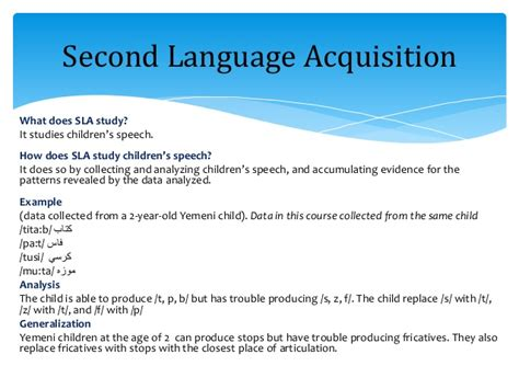 format proposal titas second language acquisition