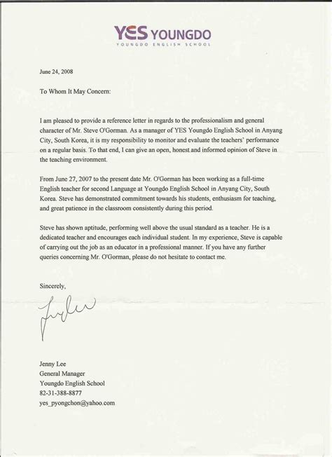 sample reference letter for company images letter format examples