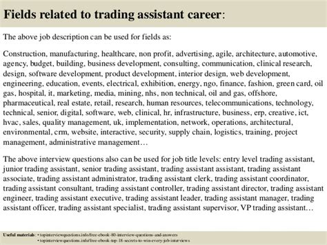 top  trading assistant interview questions  answers
