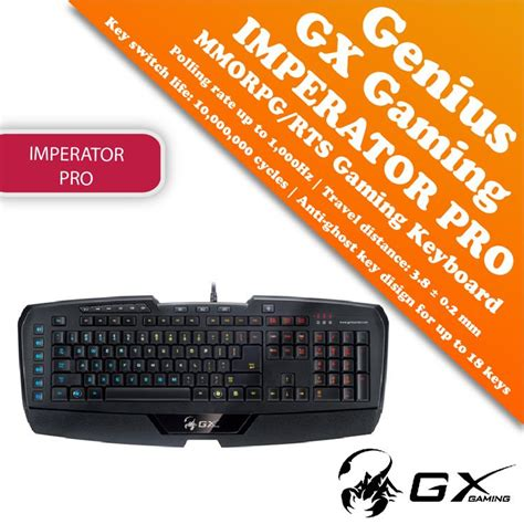 Genius Gx Imperator Gaming Keyboard genius gx gaming keyboard imperator end 8 20 2017 11 15 am