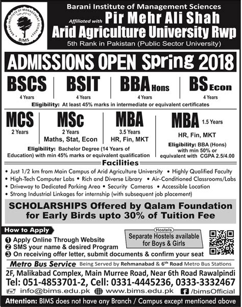 Arid Agriculture Fee Structure Mba by Admission In Arid Institute Of Management Sciences Lahore