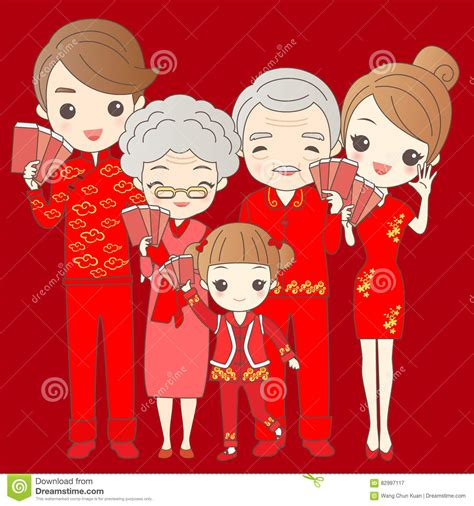 new year family family with new year stock vector illustration 82997117