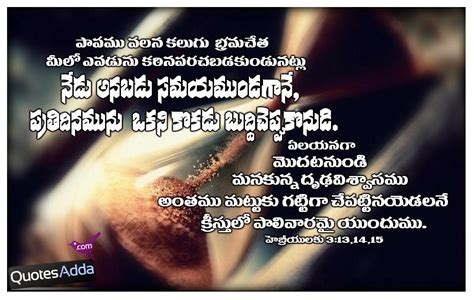 tamil christian quotes quotesgram christian bible quotes in quotesgram