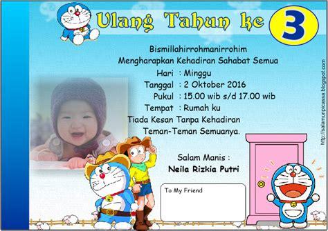 download desain kartu undangan anak fathonan desain undangan ulang tahun anak anak karakter