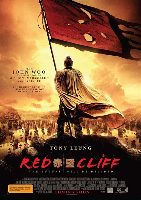 film china red cliff red cliff or chi bi 2008 thinking about books