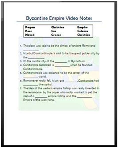 Rome Engineering An Empire Worksheet Answers by Student Centered Resources Notes And Byzantine On