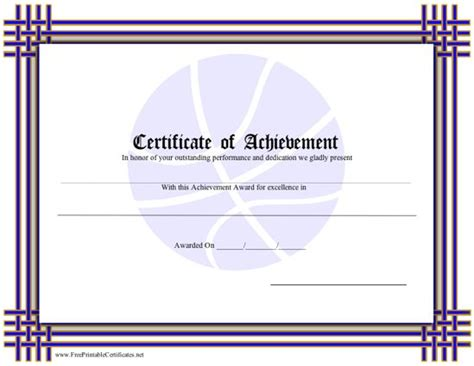 basketball certificates templates free 7 best images of free printable basketball certificates