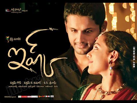 film full movie ishq ishq telugu film wallpapers telugu cinema nitin