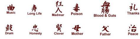 justin bieber kanji tattoo justin bieber kanji tattoo musique blog de