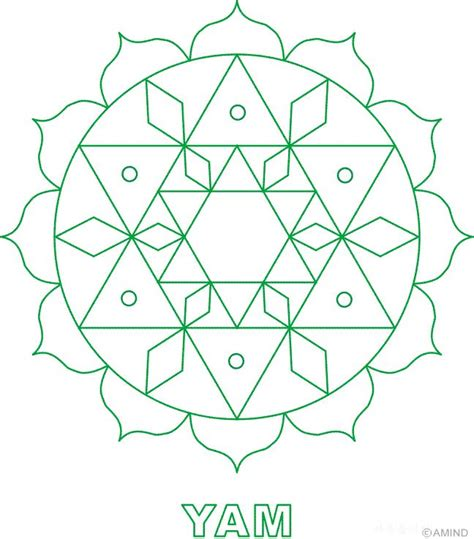 heart chakra coloring page 146 best images about mandal 225 s on pinterest