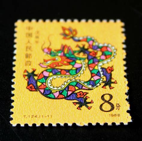 new year animal for 1989 new year 1988 animal 28 images mobavatar new year