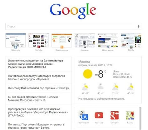 google home in russian google now to make its way to the google home page