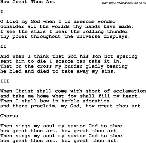 Printable Lyrics How Great Thou Art | country southern and bluegrass gospel song how great thou