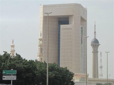 islamic development bank islamic development bank jeddah