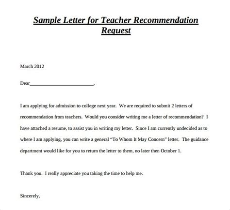 reference request letter templates