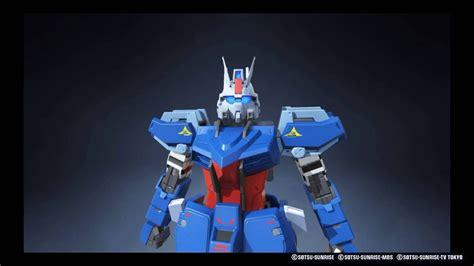 Gundam 1144 Strike Dagger gundam breaker 3 custom build gat 01 a1 dagger