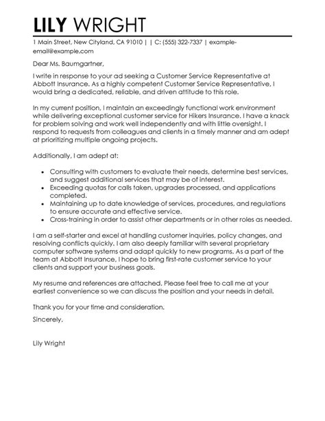 cover letters university career services byu