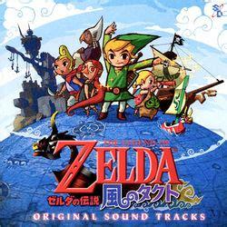 Wakai Original 33 the legend of the wind waker original sound tracks