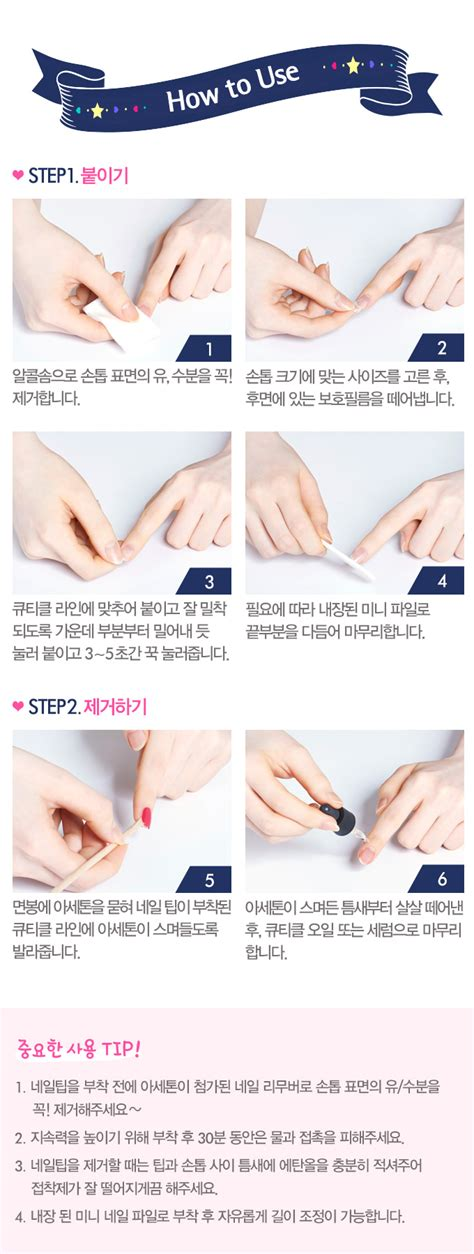 Manicure Di Bandung salon nail murah di bandung nail ideas