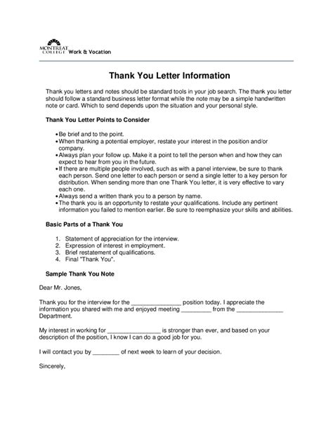 Scholarship Application Letter Harvard Thank You Letter How To Write A Thanks Scholarship Harvard