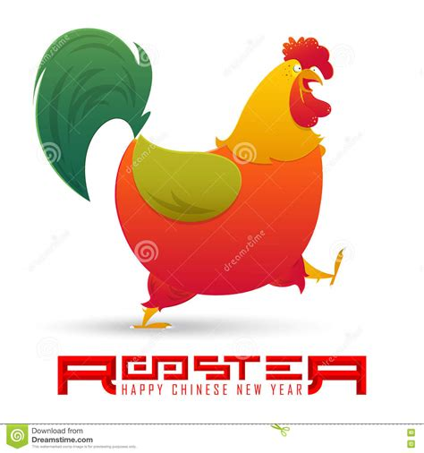 new year character vector 2017 happy new year year of the rooster colorful