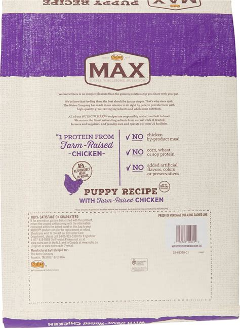 nutro max puppy food nutro max puppy recipe with farm raised chicken food 12 lb bag chewy