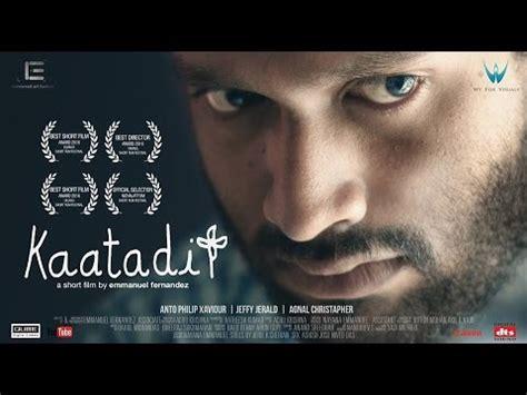 malayalam short film one day kaatadi award winning malayalam short film youtube