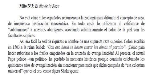 preguntas fundamentales de historia 200 a 241 os 200 preguntas colombia p 225 gina 3