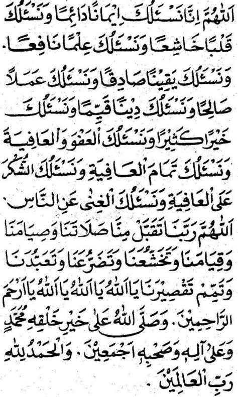doa sholat dhuha manfaat tata cara sholat dhuha lengkap lengkap bacaan doa sholat tahajud niat tata cara dan manfaat