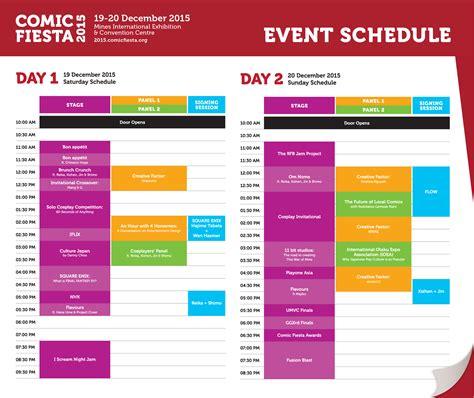 event schedule comic fiesta 2015
