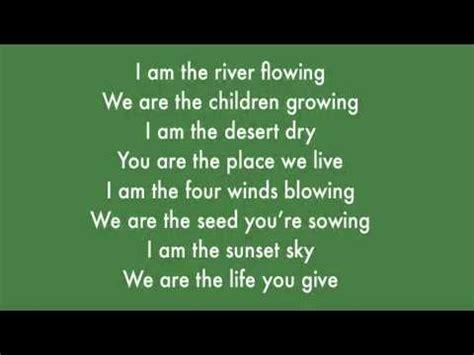 i am the earth lyrics youtube
