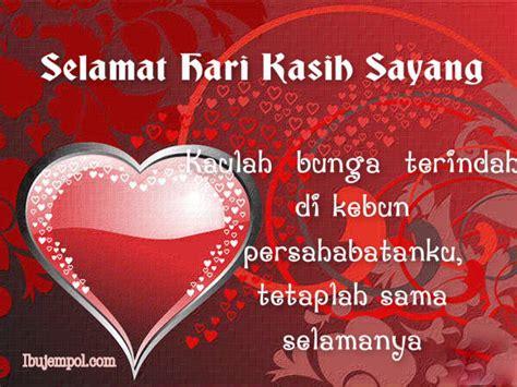 buat kartu ucapan valentine kartu ucapan valentine bahasa indonesia spesialis galau
