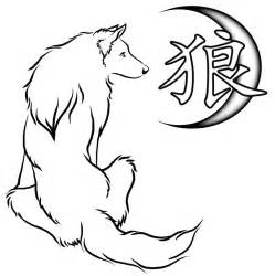 Wolf Sitting Outline by Wolff Outline New Calendar Template Site