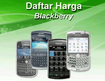 harga bb amstrong desember 2016 paket blackberry daftar harga handphone blackberry desember 2013 daftar