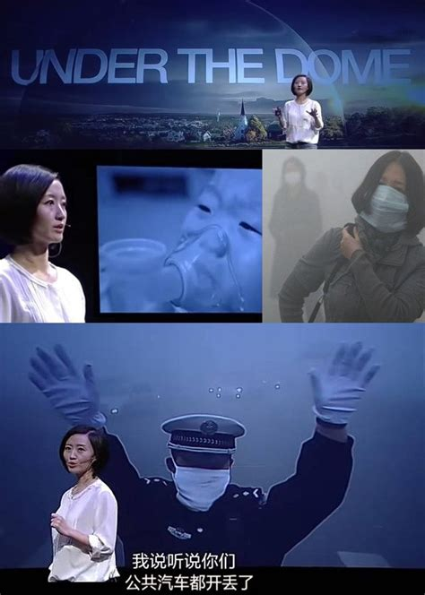 china film under the dome pollution under the dome investigating china s smog